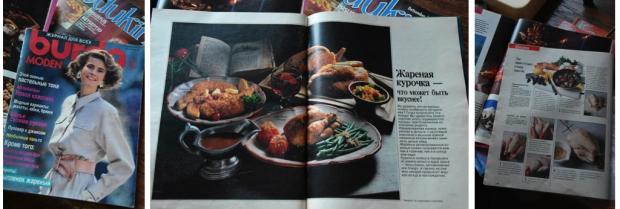 Burda 1988 nr 5